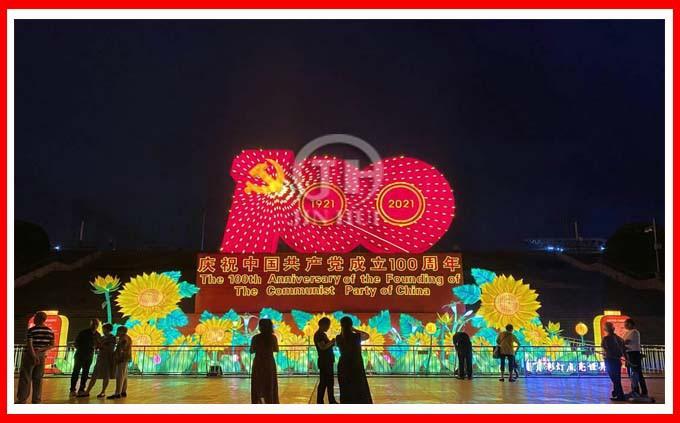 """""""中国灯城""""庆祝建党100周年 自贡彩灯人联手打造""""百年华诞""""主题灯组"""